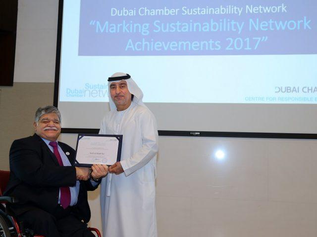 SamTech Got a Certificate of Appreciation